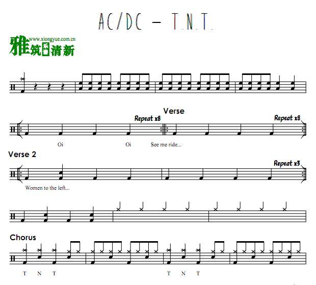 乐队 TNT 架子鼓谱