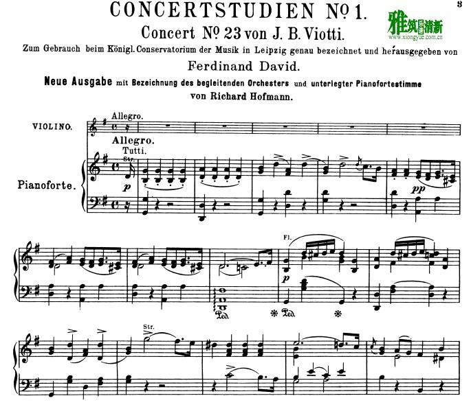 乐谱 弦乐四重奏     需要完整版pdf乐谱微信与我联系,微信号:wuai