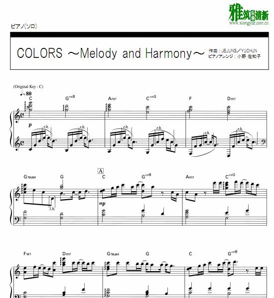 东方神起 -COLORS~Melody & Harmony钢琴谱