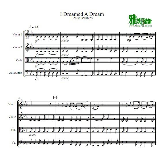 悲惨世界- I Dreamed a Dream弦乐四重奏谱