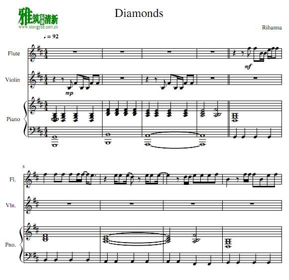 Rihanna - Diamonds 长笛小提琴钢琴谱