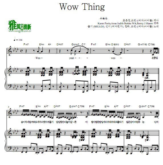 Wow Thing钢琴伴奏谱