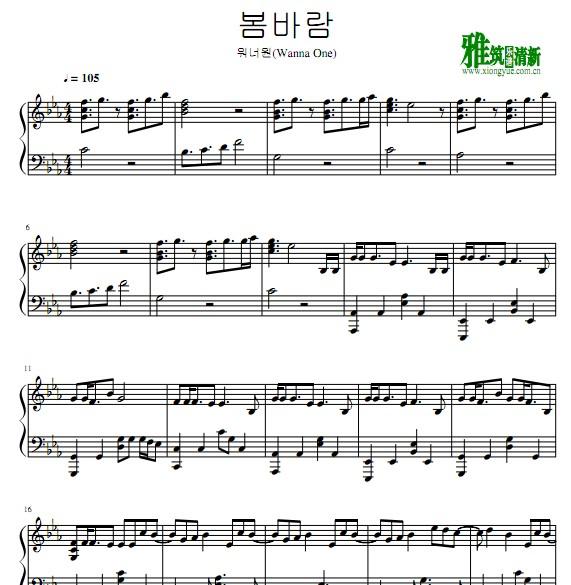 wanna one 春风钢琴谱 spring breeze钢琴谱