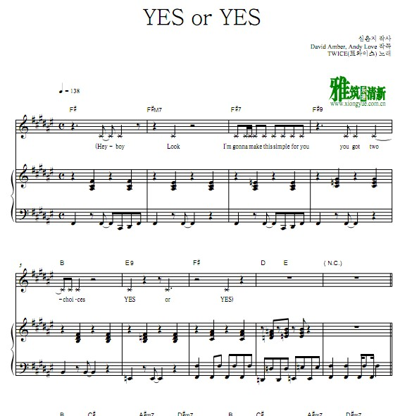 TWICE - YES or YES 钢琴伴奏谱