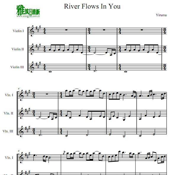 小提琴三重奏谱