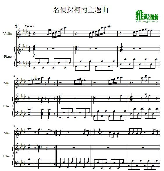 名侦探柯南主题曲 钢琴伴奏谱
