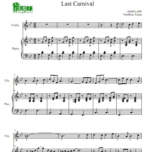 Last Carnival小提琴钢琴伴奏谱