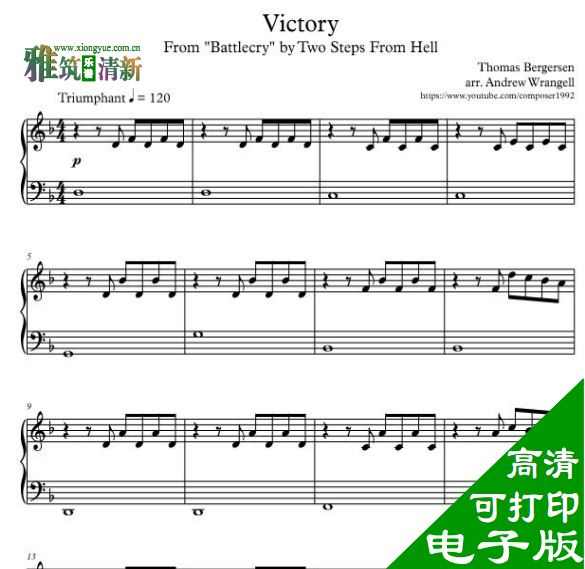 Andrew Wrangell版Two Steps From Hell - Victory钢琴谱