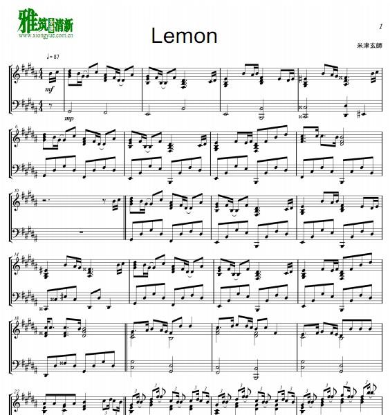 米津玄师 Lemon钢琴谱
