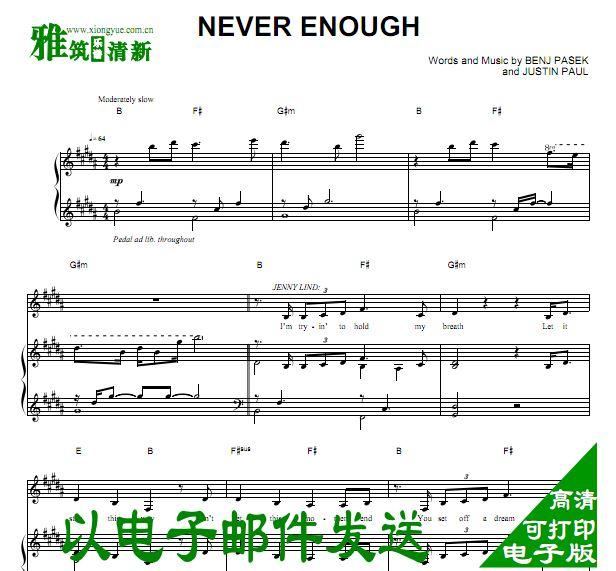 pianoking曲谱-ENOUGH 钢琴伴奏谱 B调