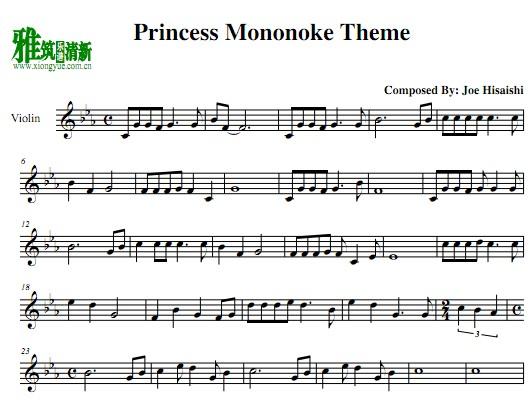 幽灵公主主题曲小提琴谱