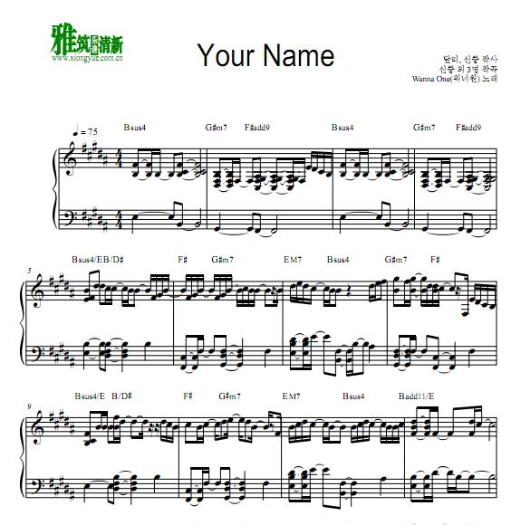 Wanna One 你的名字独奏钢琴谱