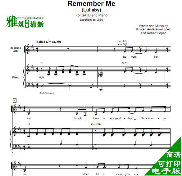 敏伴奏_寻梦环游记 remember me 四声部合唱钢琴伴奏谱