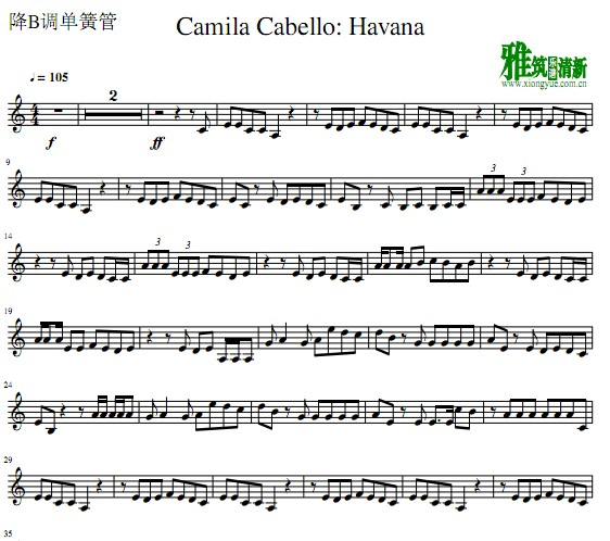 Havana 单簧管谱