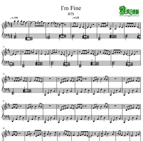BTS I m Fine 钢琴谱
