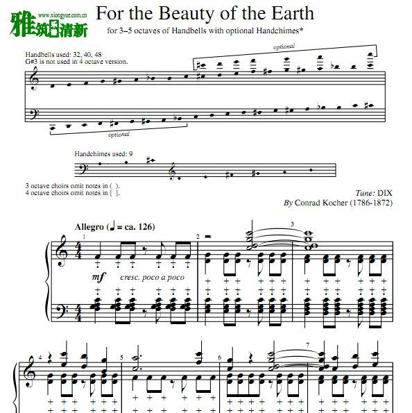 For the Beauty of the Earth手铃谱
