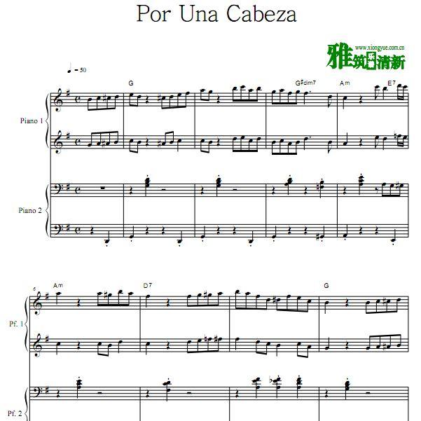 Por Una Cabeza 一步之遥四手联弹谱