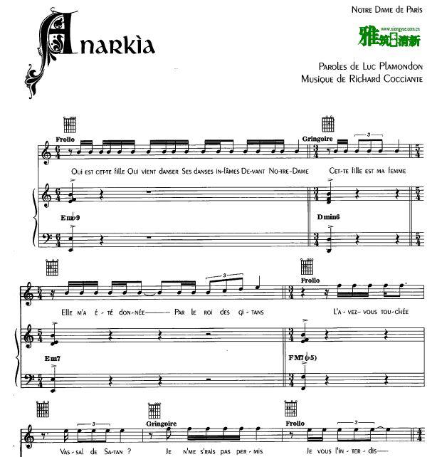 音乐剧巴黎圣母院 Anarkia声乐钢琴伴奏谱 Frollo - Gringoire 宿命