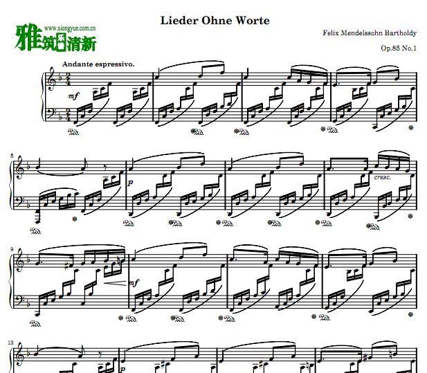 门德尔松无词歌 op85 no1钢琴谱 高清
