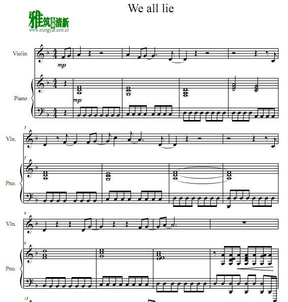 天空之城 we all lie 小提琴钢琴伴奏谱图片