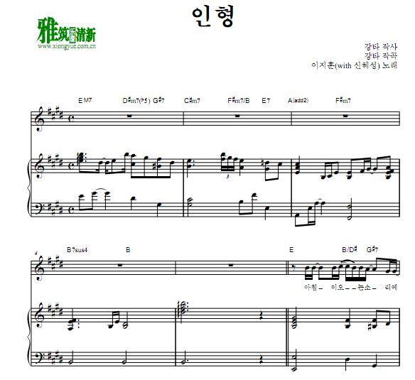 李志勋 人偶钢琴谱