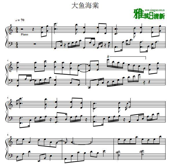 大鱼海棠C调钢琴谱
