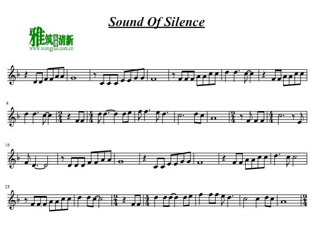 The Sound of Silence萨克斯谱