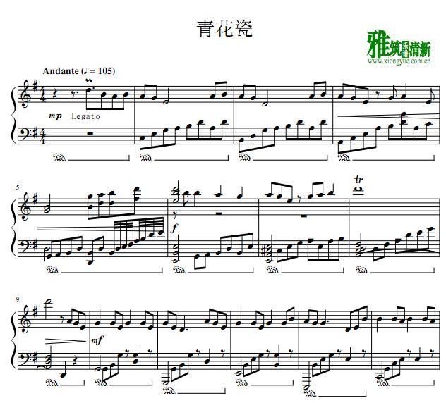 青花瓷钢琴谱 G调
