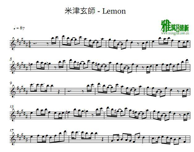 米津玄师 Lemon长笛谱