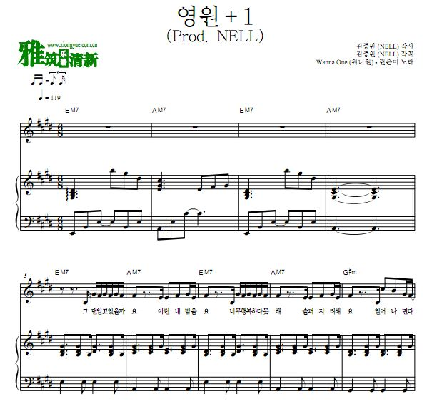 Wanna One Forever 1钢琴谱