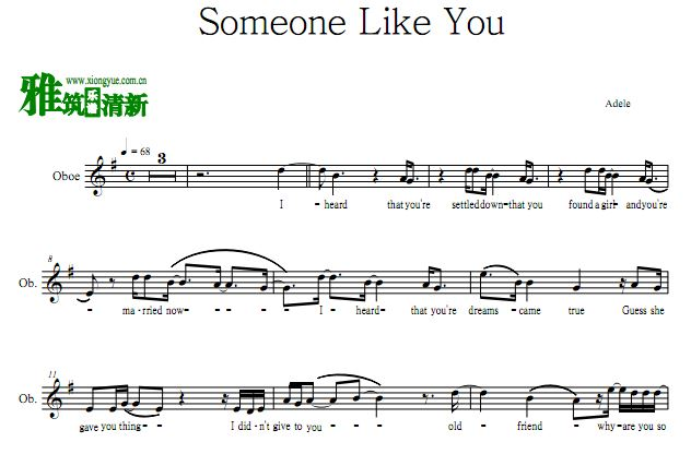 Adele - Someone Like You双簧管独奏谱