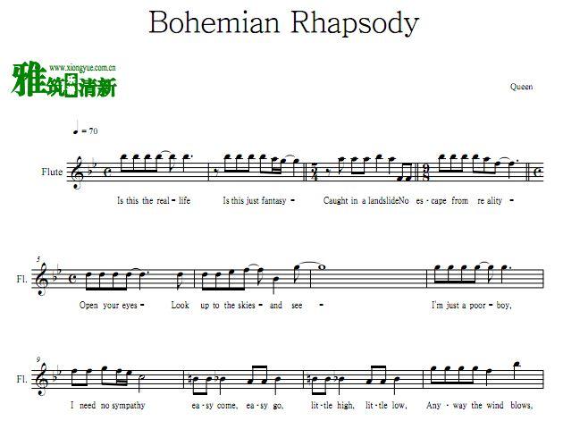 Queen 波西米亚狂想曲Bohemian Rhapsody长笛谱