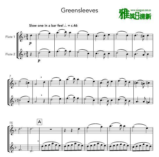 莫里斯 Greensleeves长笛二重奏谱 绿袖子长笛二重奏谱