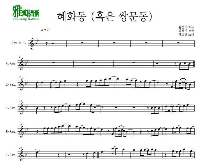 双门洞歌曲谱_双门洞