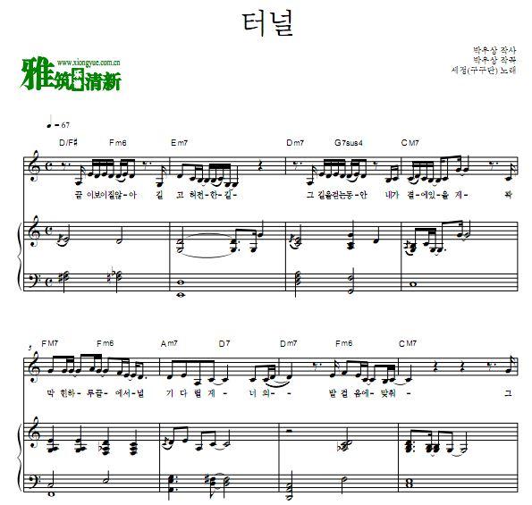 弹个够曲谱_适合新手弹的钢琴曲谱