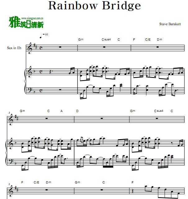Steve Barakatt -Rainbow Bridge萨克斯钢琴合奏谱