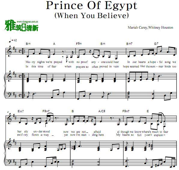埃及歌曲谱_埃及金字塔图片
